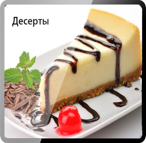 desert_ikon
