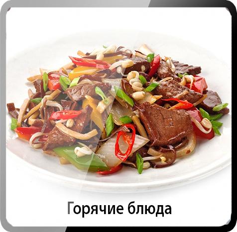 gor_bluda_ikon