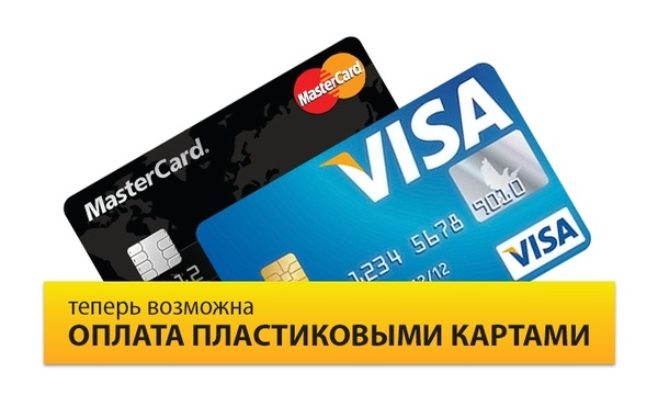 online_pay_600