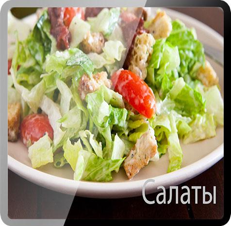 salad_ikon